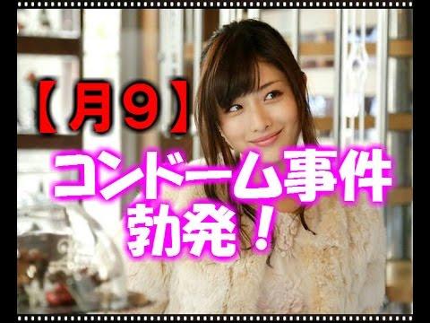 5→9~私に恋したお坊さん~ - フジテレビ
