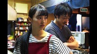 東京の高校に通う千代里(山田愛奈)のもとに、新潟で居酒屋を開いてい...