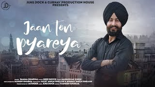 Jaan Ton Pyareya Pamma Dumewal Mp3 Song Download