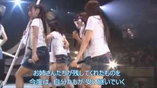 2009年『AKB組閣祭り』で見せた〈たかみなの涙〉の本当の理由(わけ)と...