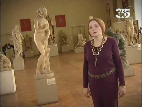 Искусство Древней Греции в период её расцвета