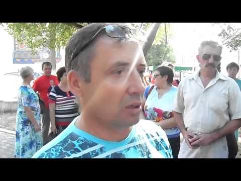 Шахтеры Гуково