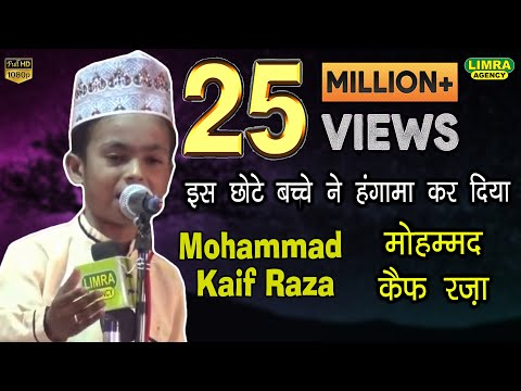 Md  Kaif Raza 9 April 2017 Kanpur HD India