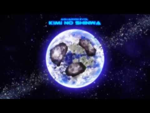 Aquarion EVOL ● OP 1 ◦ Kimi No Shinwa [Cover]