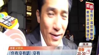 """【中視新聞】林青霞60歲感言""""圓滿"""" 粉碎婚變傳言 20141104"""