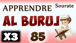 Apprendre Sourate Al Buruj 85 [al Bourouj] (Répété 3 Fois) Cours Tajwid Coran [learn Surah 85]