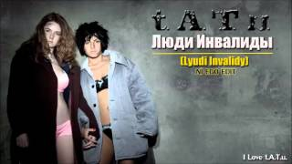 t.A.T.u. - Lyudi Invalidy (Ni Ego Remix)