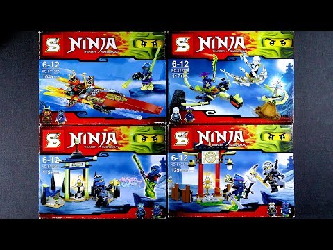 LEGO Ninjago Possession Ghost Warriors (bootleg / knock-off) Sheng Yuan SY227 A-D