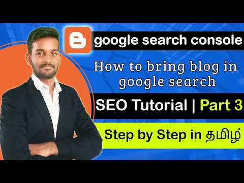 Download How to add blog to Google search console | SEO Tutorial | Tamil | Part 3