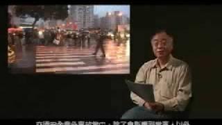 [ 168 交通安全 ] 交通安全宣導影片紀實(1)