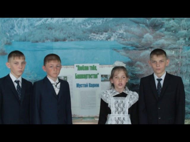 Изображение предпросмотра прочтения – НатальяКолесникова представляет видеоролик кпроизведению «В трёх образах.» (Карим Мустай)