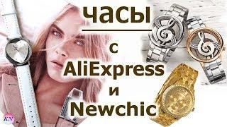 видео Стильные женские часы. Обзор новинок