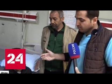 Сирийские террористы использует неизвестное химоружие