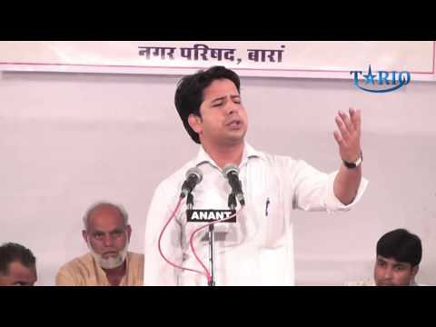 Nadeem Shad_ Dol Mela Mushaira, Baran