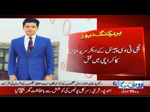 TV channel Anchor Murder Abbas Dead in Karachi - NewsTV pk
