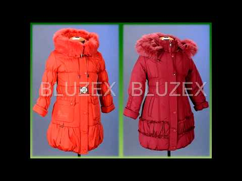 Gusti (Густи) коллекция весна-лето 2014. Детская верхняя одежда из Канадыиз YouTube · С высокой четкостью · Длительность: 4 мин3 с  · Просмотры: более 2.000 · отправлено: 10.02.2014 · кем отправлено: GUSTI-ONLINE.ru фирменный интернет-магазин