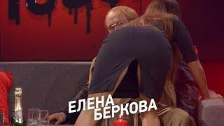 """Новый сезон """"Деньги или Позор"""" на ТНТ4! Елена Беркова. 29 января в 23:00. Анонс."""