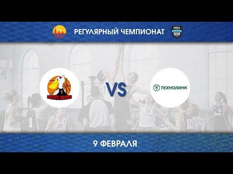 РГПУ - ТЕХНОЛИНК (09.02.2019)