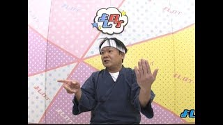 2017年12月13日(水)星田英利のよしログ。来年放送のドラマでほっしゃ...
