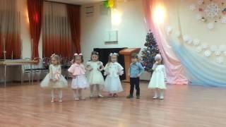 Бальные танцы. Первый открытый урок .