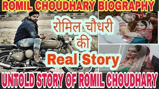 Romil Choudhary Biography | #romilchoudharyfamil | #romil | #romillifestyle | #romilchoudhysupporter