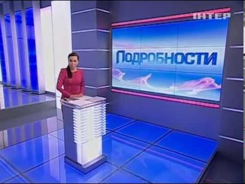 Обзор СМИ. Россия и зарубежье. Федеральные