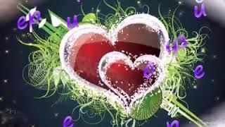 Любовь сами красивые слова берегите друг друга