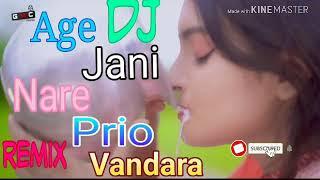 Age_Jani_Nare_Prio_Vandara_ Miss Liton _Dj~{Remix} Dj New Song2019