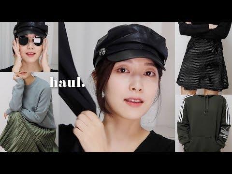 가을 패션제품 12개 Fall fashion haul