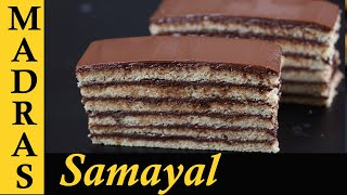 Nut Cake Recipe in Tamil | Cashew nut Layer Cake Recipe in Tamil