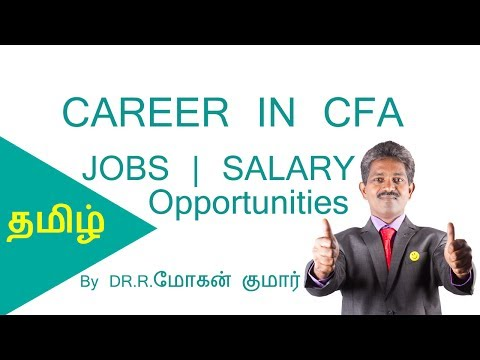 (Tamil)CFA Careers  - Courses,Institutions,Job Opportunities