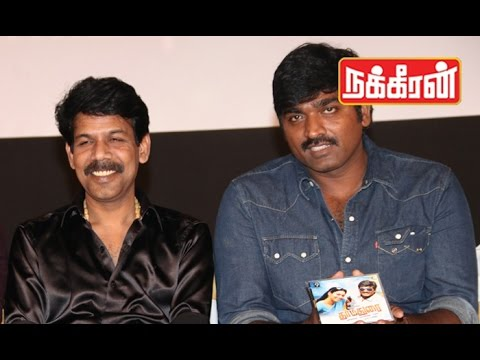 Mi Mi !  Director bala speaks Vijay Sethupathi's dialogue | Dharmadurai audio launch !