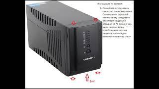 Замена Вентилятора на ИБП Ippon SMART POWER PRO 1000/1400/2000. Источники Бесперебойного Питания Ippon