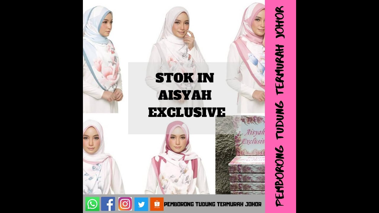 Stok In Aisyah Exclusive Bahagian 1 Youtube
