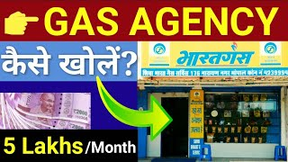 Gas Agency kaise khole in Hindi [2019] | How to Get Gas Agency Dealership | By Law Capsule