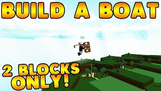 *NEW* TWO BLOCK ONLY GLITCH! | Build A Boat For Treasure ROBLOX