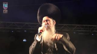 Baixar Mordechai Ben David live in Hebron, Succot 2016 - מרדכי בן דוד - חברון, סוכות