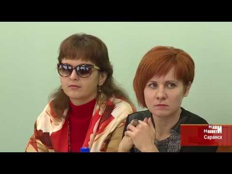 В Саранске инвалиды по зрению пообщались с журналистами в рамках межрегионального форума