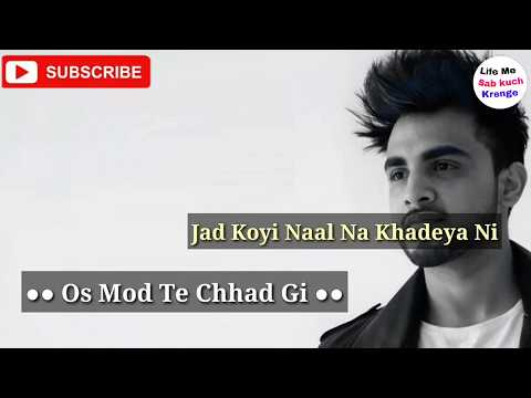 main-vichara-song-whatsapp-status-  -arman-bedil-new-song-  -main-vichara-song-status