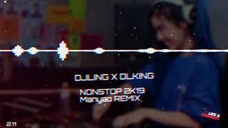 阿冗- 你的答案DJ MANYAO 2K19 NONSTOP REMIX BY DJLING