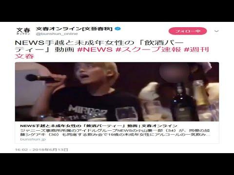 コンサートは口パクじゃない!NEWS手越に嵐の宣伝疑惑 最新ライブDVD発売で「なんと嵐の生歌が聞ける!」とファン便乗