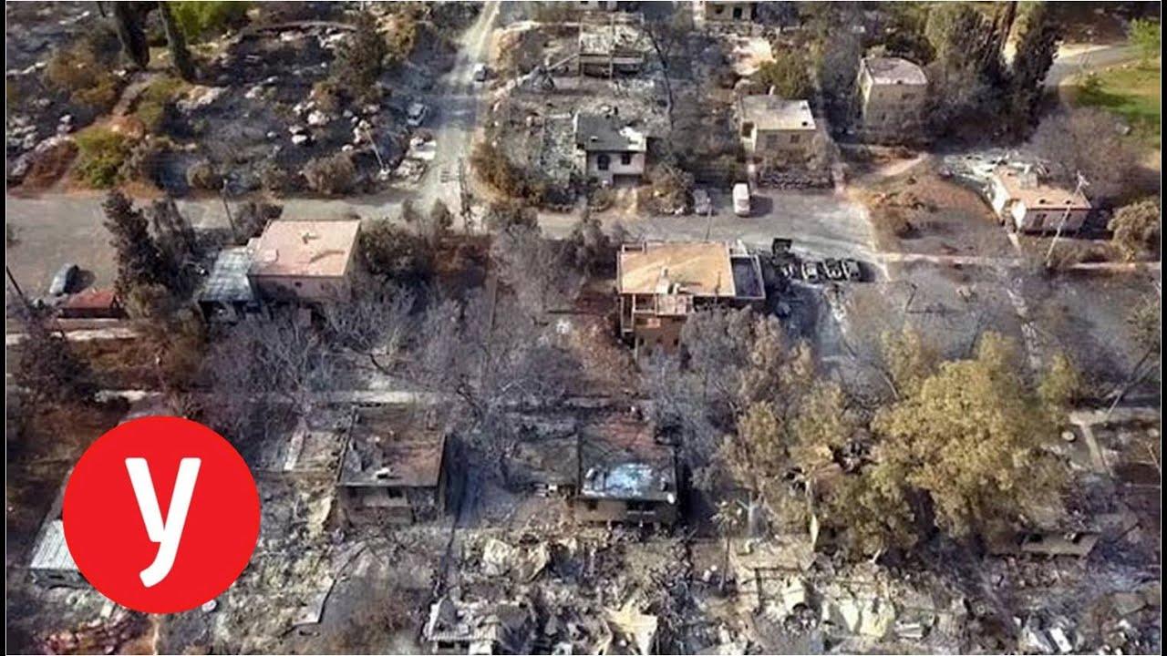עצוב: שאריות מהשריפה במבוא מודיעים