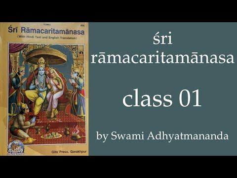 Download Rama Charita Manasa CLASS  01 - Introduction