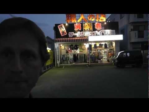 Japan Working Man's Clothing Store