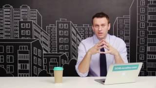 Навальный о Жириновском и декларирование доходов