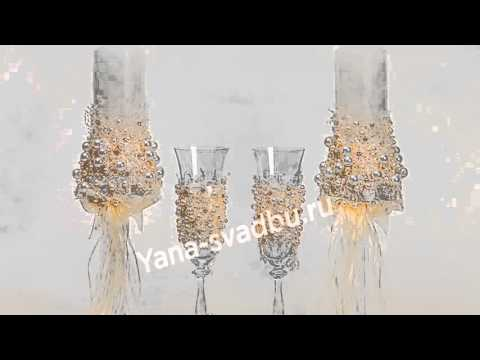 Бонбоньерки, Свадебные бокалы и корзины, бонбоньерки, таросики, Свадьба