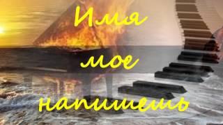 Скачать Адажио Л Фабиан Синхрон на русском Е Сосевич Wmv