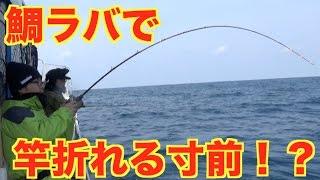 釣り上げるのに30分かかった大物が釣れた! thumbnail