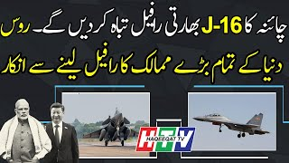 Chinese J-16 Jet Can Easily Beat Rafale Jet of India in Few Minutes