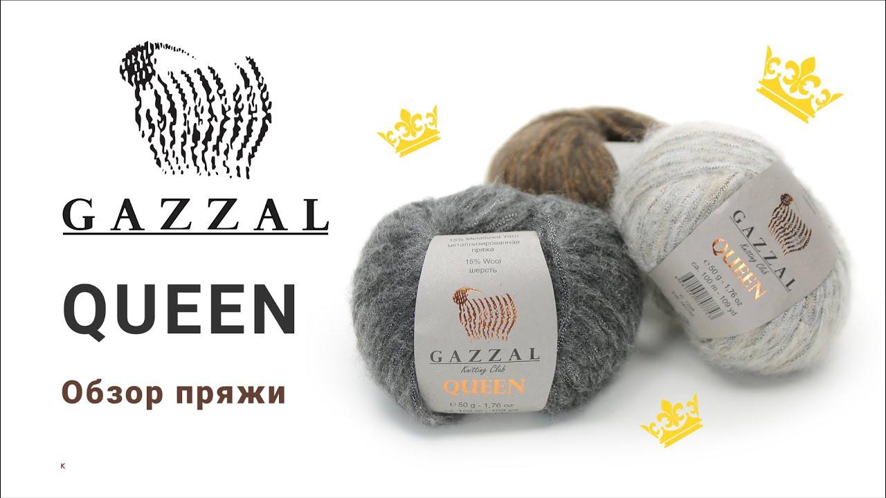 Queen Gazzal - королевская новинка